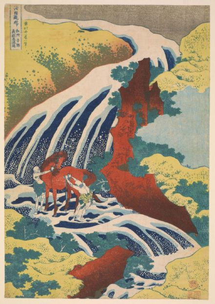 Hokusai, Katsushika: Yoshitsune Falls, from the series Famous Waterfalls in Various Provinces. Fine Art Print/Poster. Sizes: A4/A3/A2/A1 (003941)